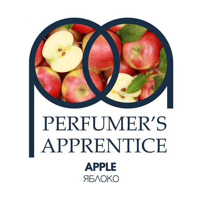 The Perfumer's Apprentice Apple (Яблоко)