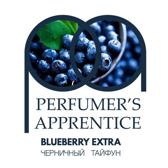 The Perfumer's Apprentice Blueberry Extra (Черничный Тайфун)