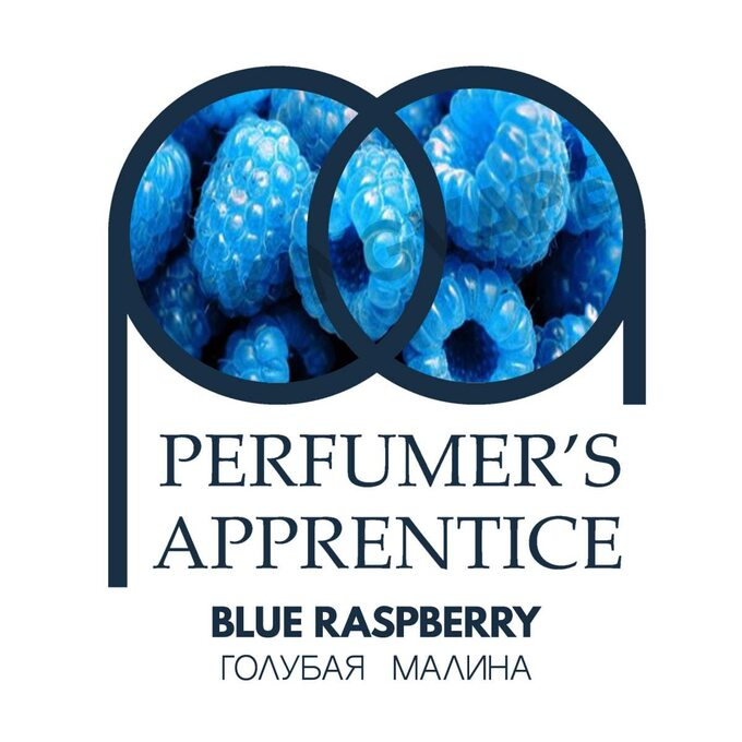 The Perfumer's Apprentice Blue Raspberry (Голубая малина)