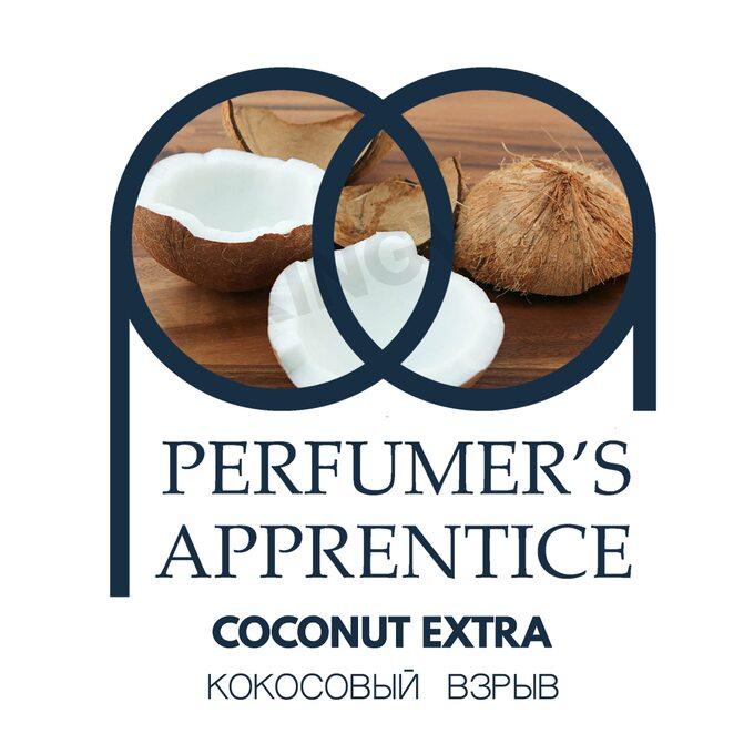 The Perfumer's Apprentice Coconut Extra (Кокос экстра)