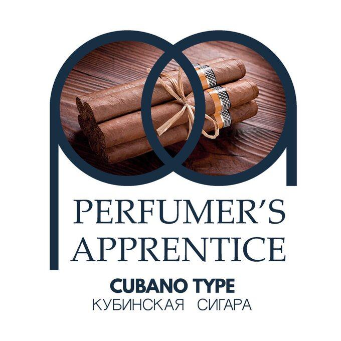 The Perfumer's Apprentice Cubano Type (Кубинская сигара)
