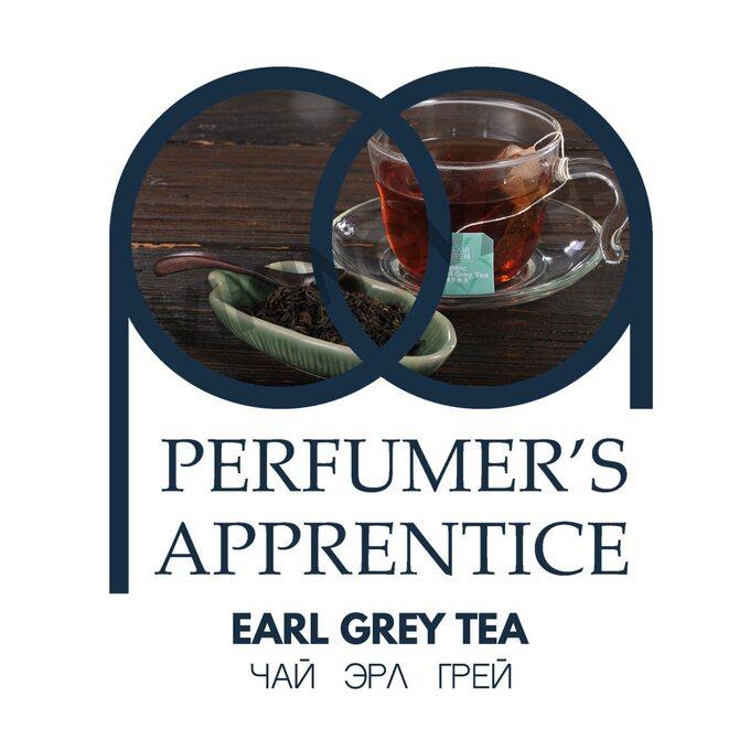 The Perfumer's Apprentice Earl Grey Tea (Чай Эрл Грей)