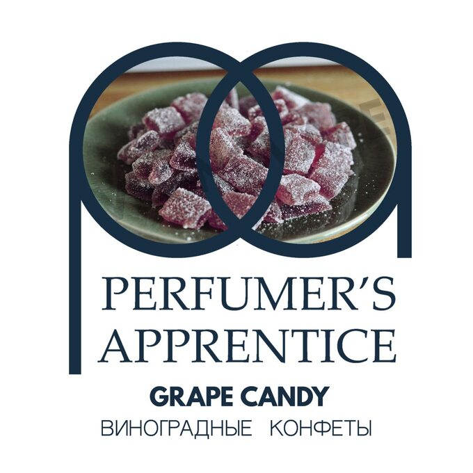 The Perfumer's Apprentice Grape Candy (Виноградные конфеты)