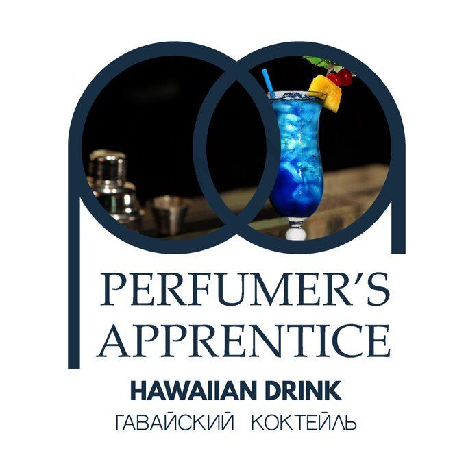 The Perfumer's Apprentice Hawaiian Drink (Гавайский коктейль)