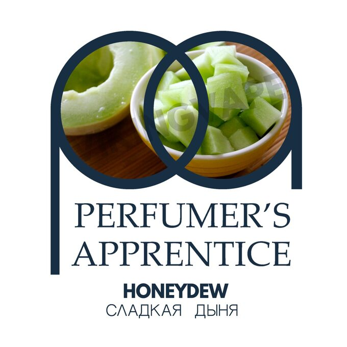 The Perfumer's Apprentice Honeydew (Сладкая дыня)