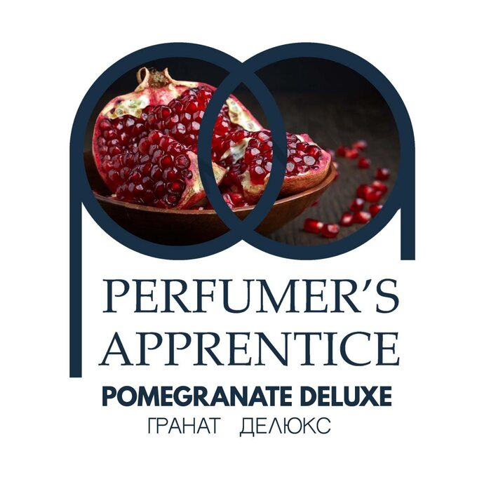 The Perfumer's Apprentice Pomegranate Deluxe (Гранат делюкс)