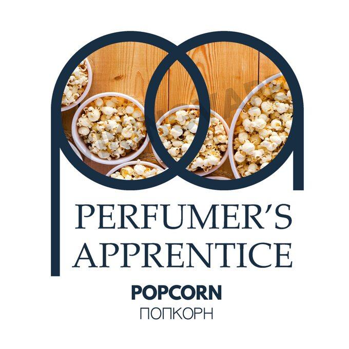 The Perfumer's Apprentice Popcorn (Попкорн)