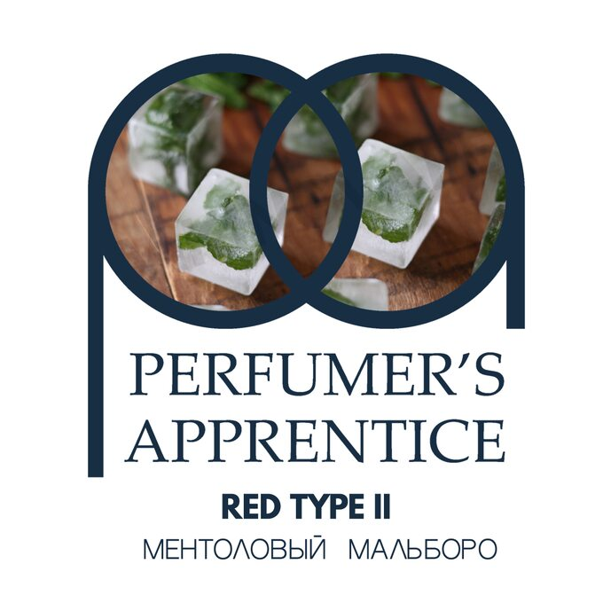 The Perfumer's Apprentice Red Type II (Ментоловый Мальборо)