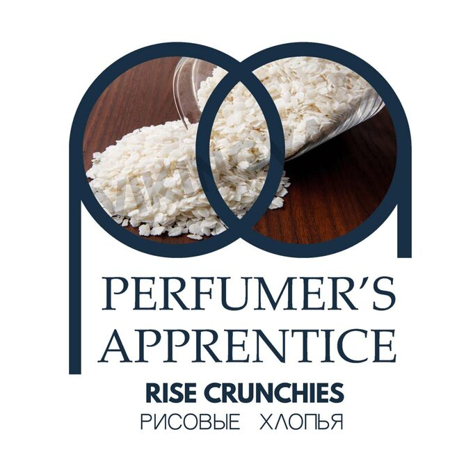 The Perfumer's Apprentice Rice Crunchies (Рисовые хлопья)