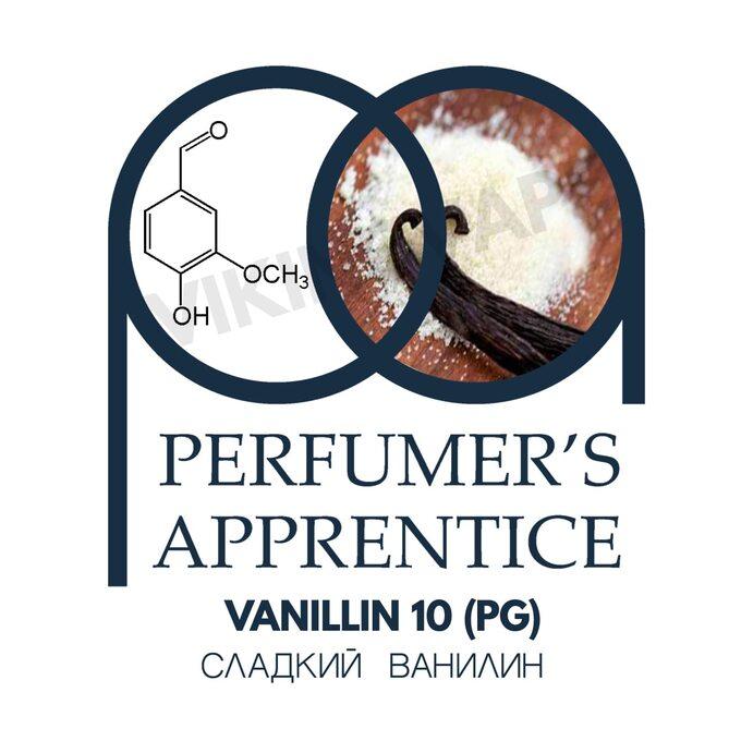 The Perfumer's Apprentice Vanillin 10 PG (Сладкий ванилин)