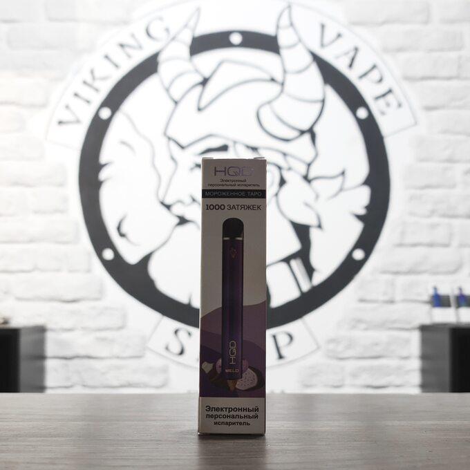 Одноразовая электронная сигарета HQD MELO 1000 затяжек Taro Ice Cream