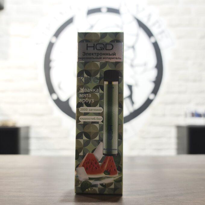 Одноразовая электронная сигарета HQD King 2000 затяжек Bubblewater