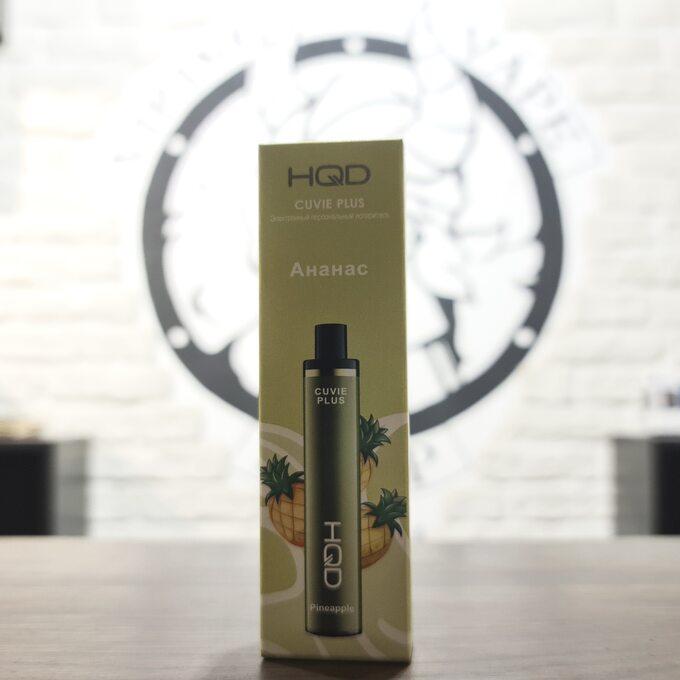 Одноразовая электронная сигарета HQD Cuvie Plus 1200 затяжек Ананас