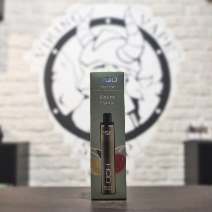 Одноразовая электронная сигарета HQD Cuvie Plus 1200 затяжек Манго Гуава