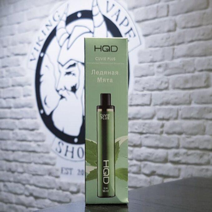Одноразовая электронная сигарета HQD Replica Cuvie Plus 1200 затяжек Ледяная Мята
