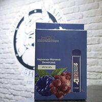 HQD Cuvie Fresh Berries
