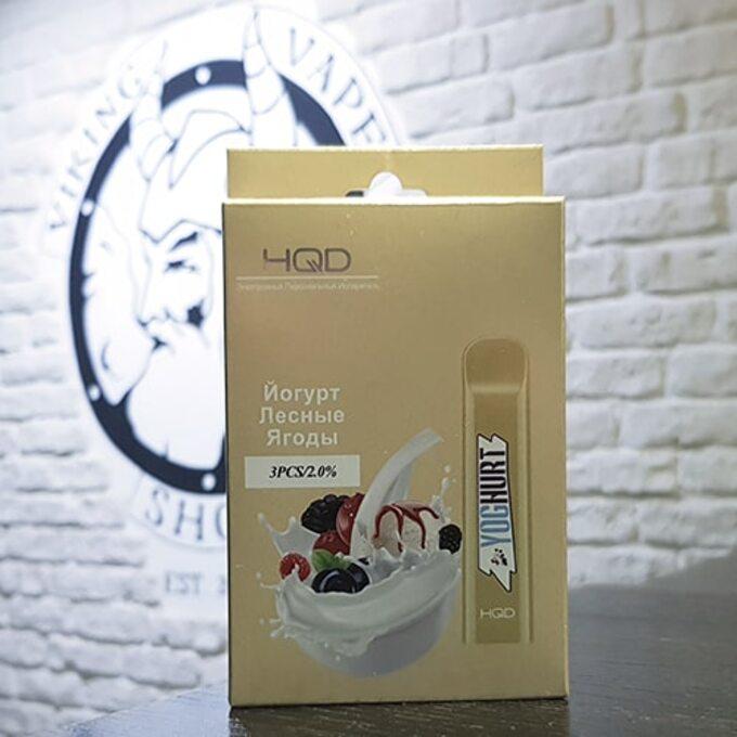 Одноразовая электронная сигарета HQD Cuvie 300 затяжек Йогурт Лесные Ягоды