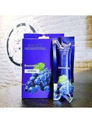 Одноразовый электронный парогенератор HQD Cuvie Темный виноград