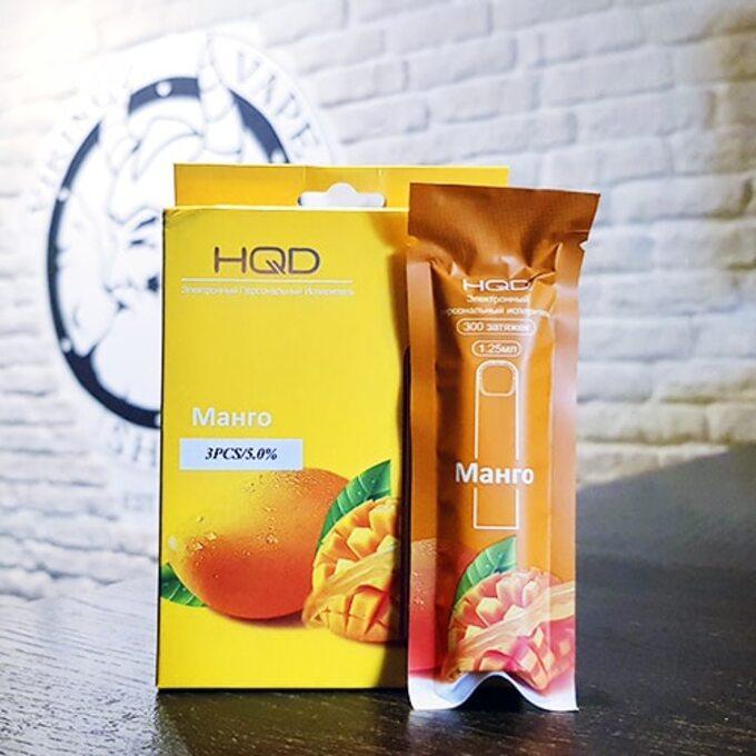 Одноразовая электронная сигарета HQD Cuvie 300 затяжек Манго
