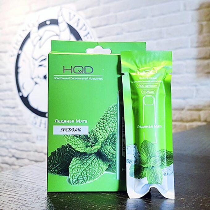 Одноразовая электронная сигарета HQD Cuvie 300 затяжек Ледяная мята