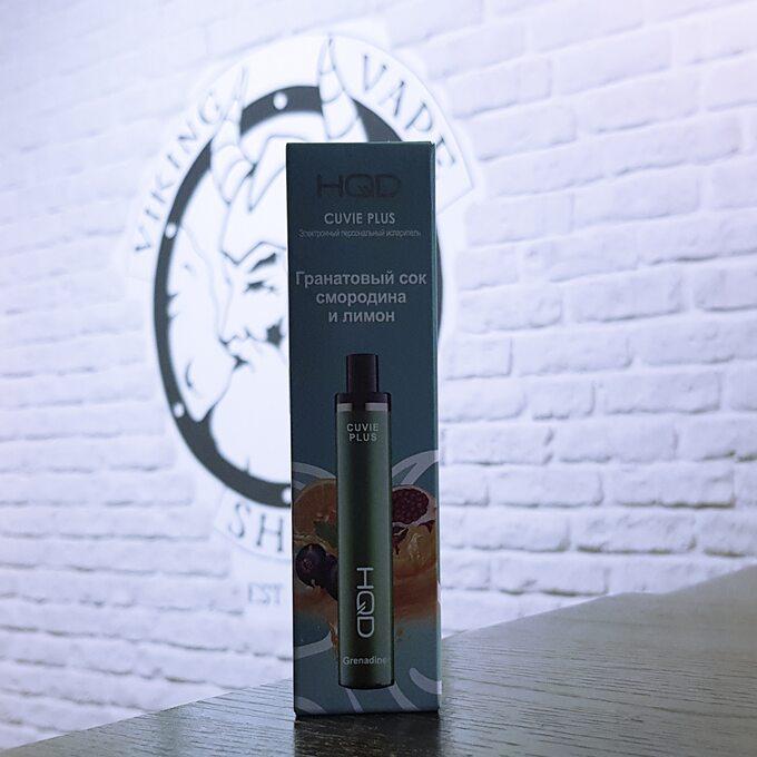 Одноразовая электронная сигарета HQD Cuvie Plus 1200 затяжек Гранатовый сок Смородина и Лимон