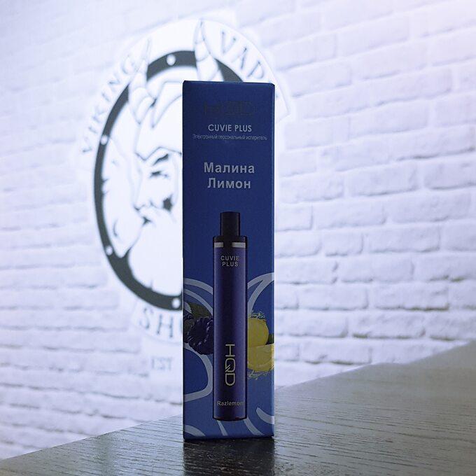 Одноразовая электронная сигарета HQD Cuvie Plus 1200 затяжек Малина Лимон
