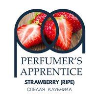Strawberry Ripe (Спелая клубника)
