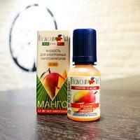 Flavour Art Costarica Special (Mango)